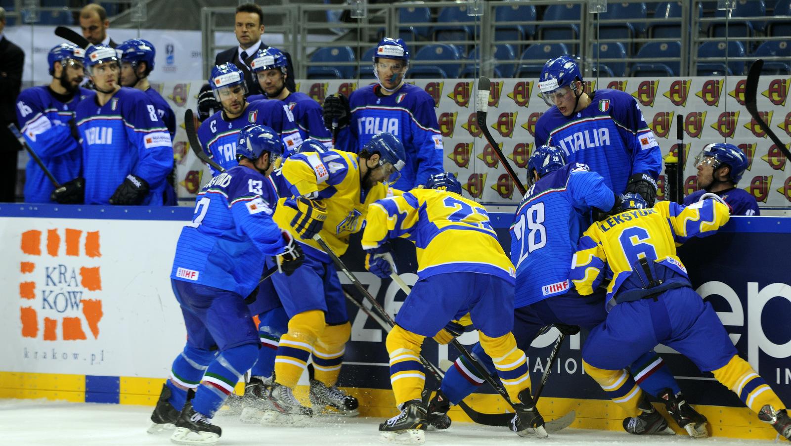 сборная Венгрии, сборная Италии, сборная Казахстана, ЧМ-2016 (первый дивизион), сборная Японии, видео, сборная Украины, сборная Польши